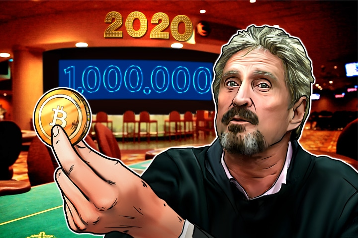 https://cryptocoin.news/wp-content/uploads/2017/12/John-McAffe-doubles-his-bet-and-predicts-1M-Bitcoin-price-by-the-end-of-2020-_1.jpg