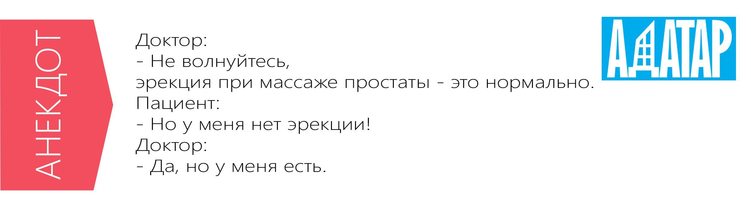 АНЕКДОТ 58.jpg