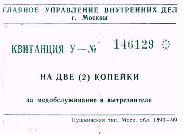bcb6431f4c5c424f16ff664f9b3ec88f.jpg