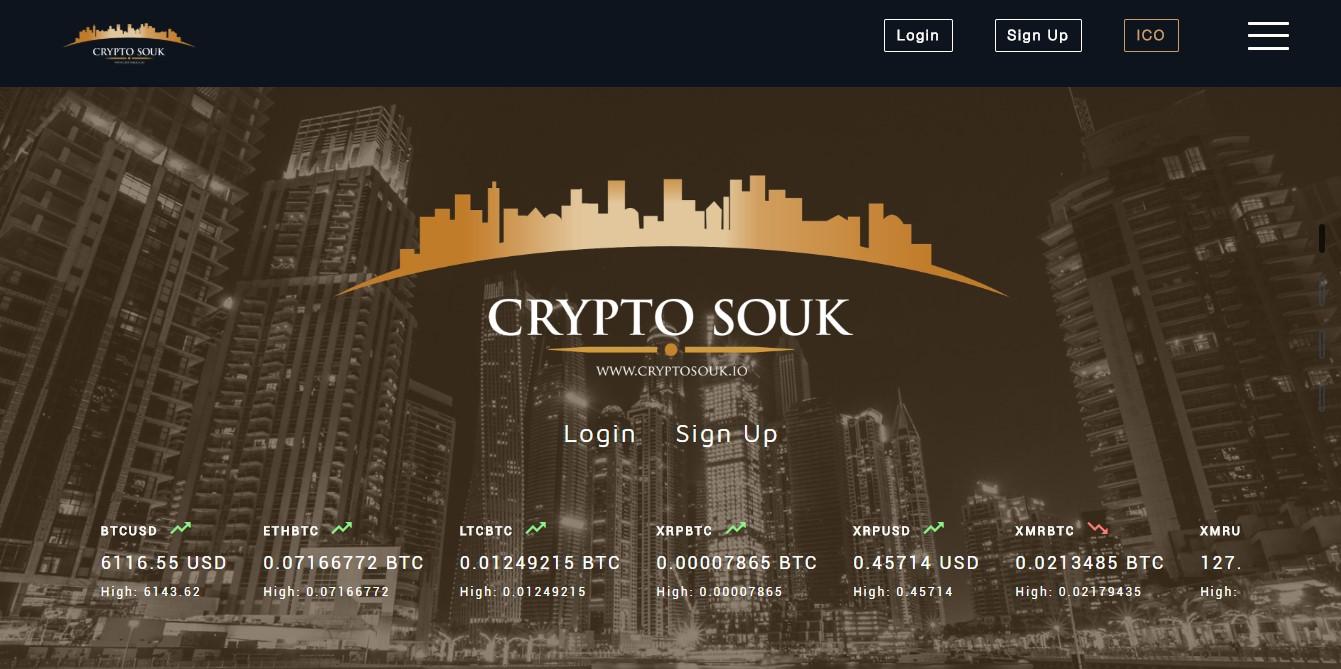 cryptosouk.jpg