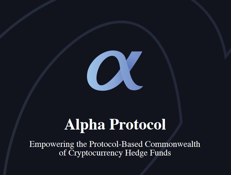 лого альфа.png