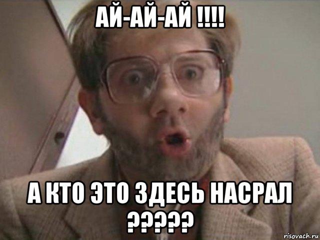 lyudvig-aristarhovich_68322677_orig_.jpg