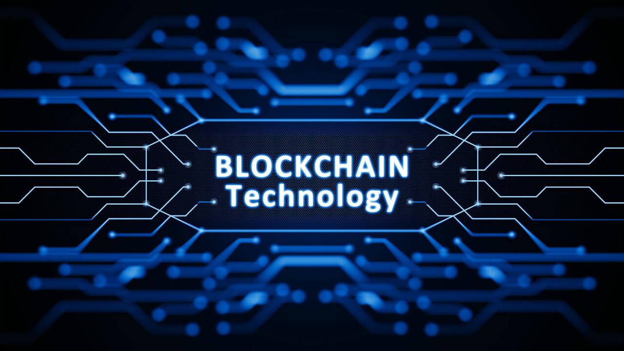 Blockchain-Association.jpg