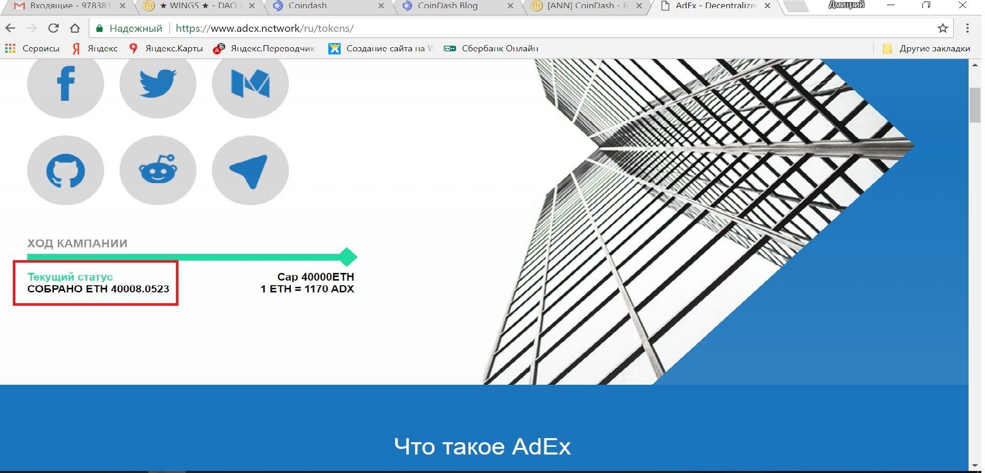 AdEx.jpg