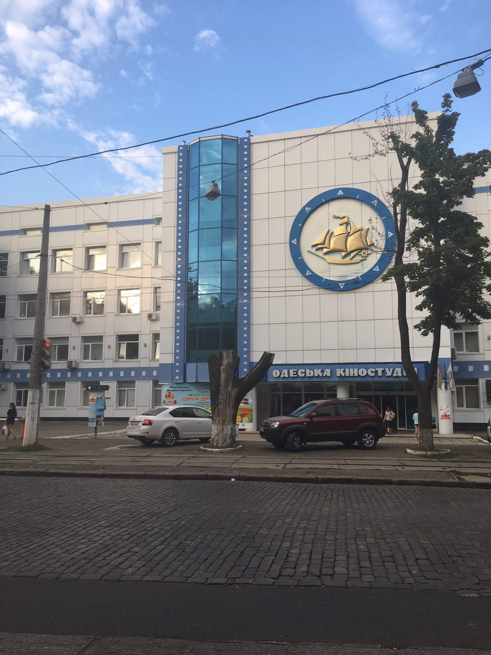 Одесская киностудия 3.jpg