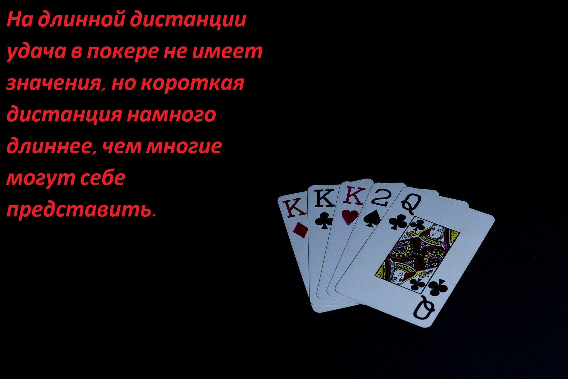 poker-2376676_1920.jpg