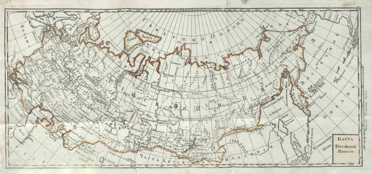 интересный-факт-о-российской-империи-768x359.jpg