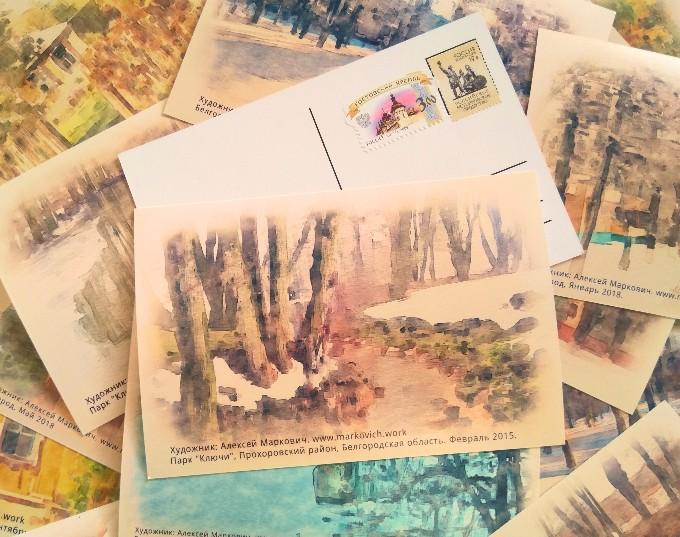 Открытки с видами белгорода, открытка