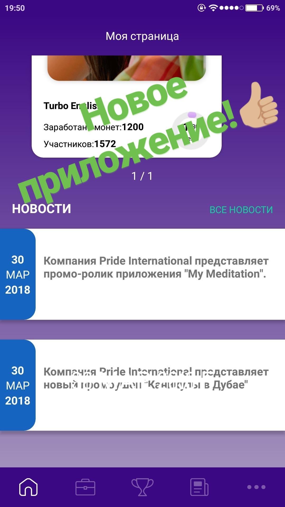 IMG_20180401_043805_865.jpg