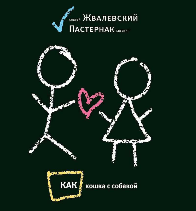 kosh_sob.jpeg