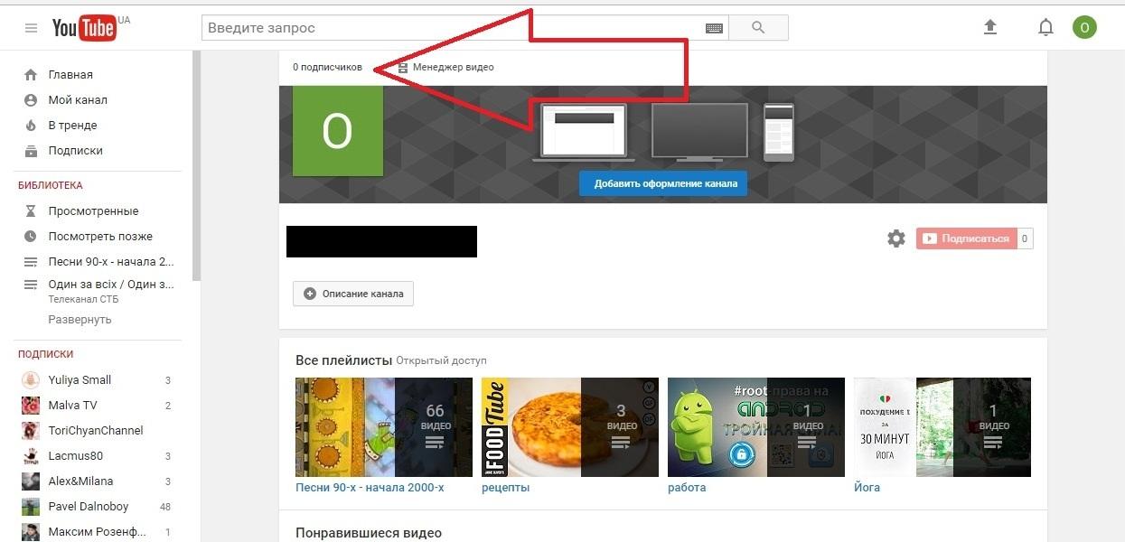 subscribers-youtube.jpg