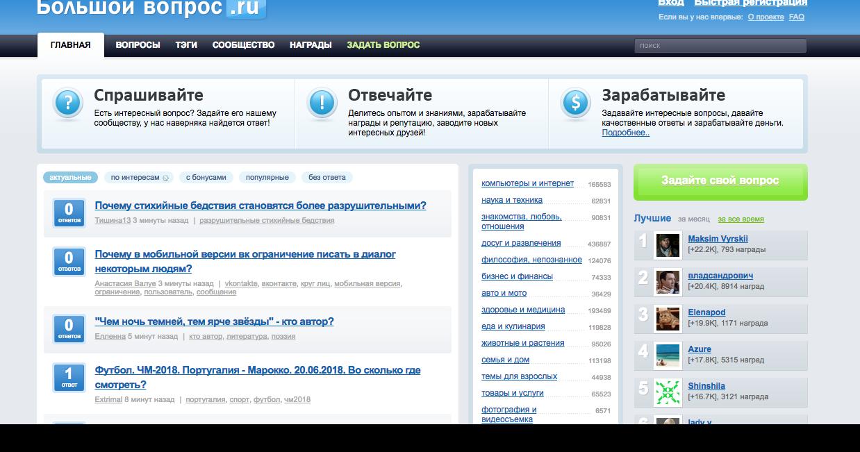 joxi_screenshot_1528356309290 - копия.png