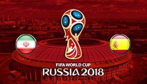 FIFA-2018-iran-spane.jpg