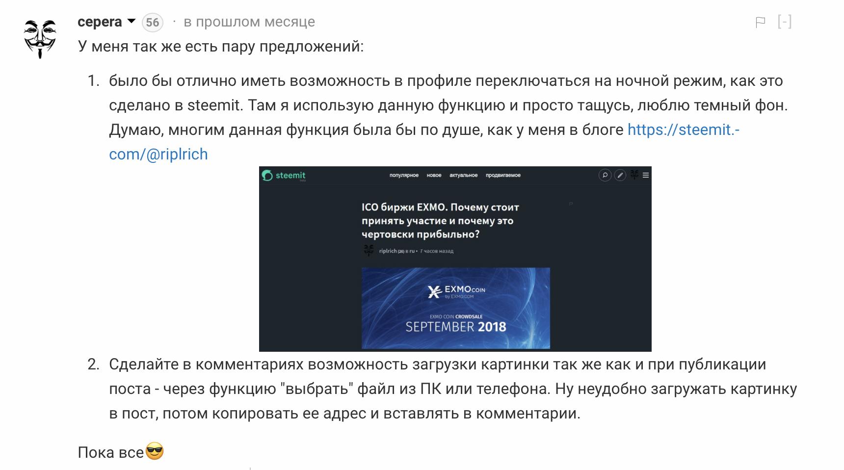 Снимок экрана 2018-06-26 в 19.42.31.png