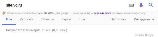 url-vc.ru.png