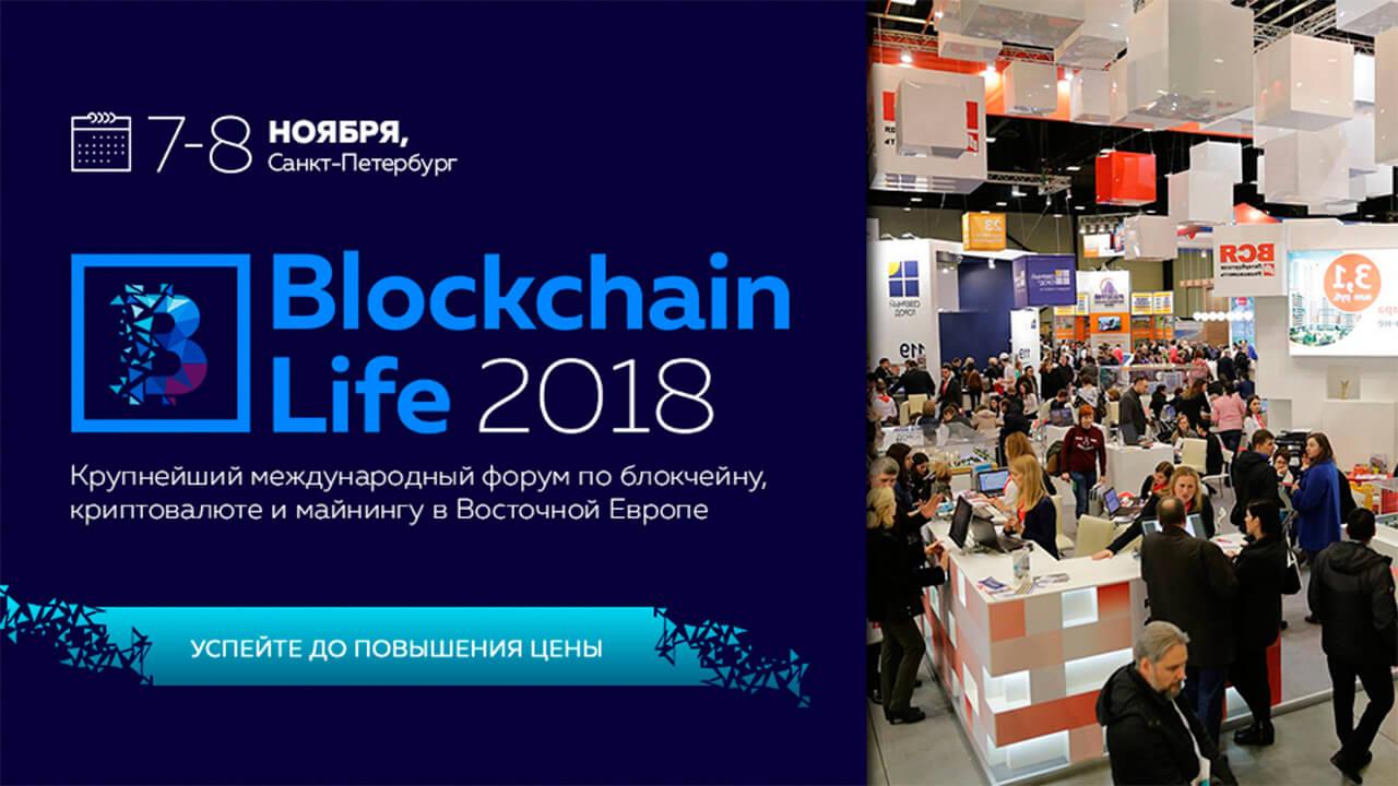blockchain-life2.jpg