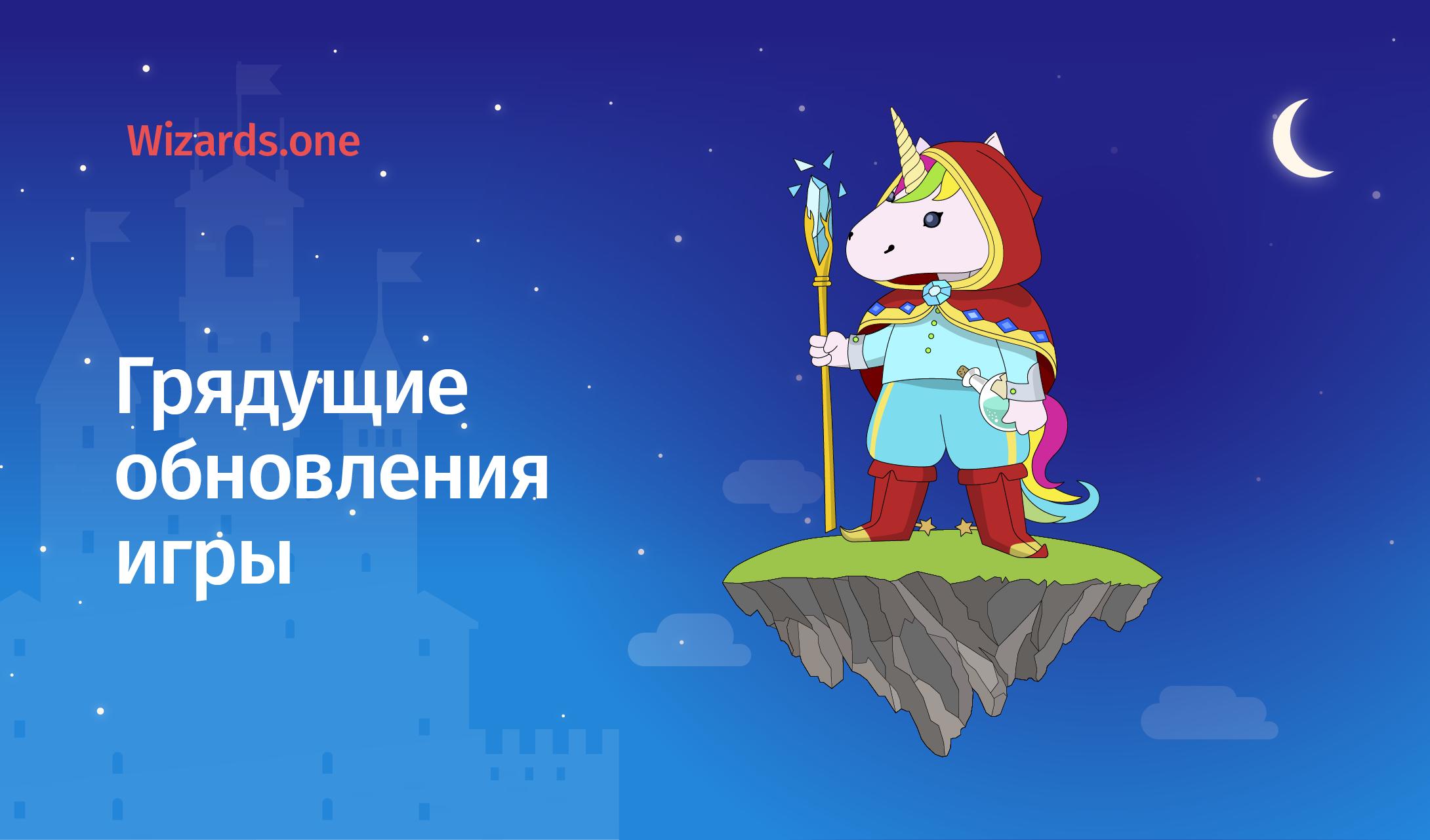 ru_pic_gls_ru.png