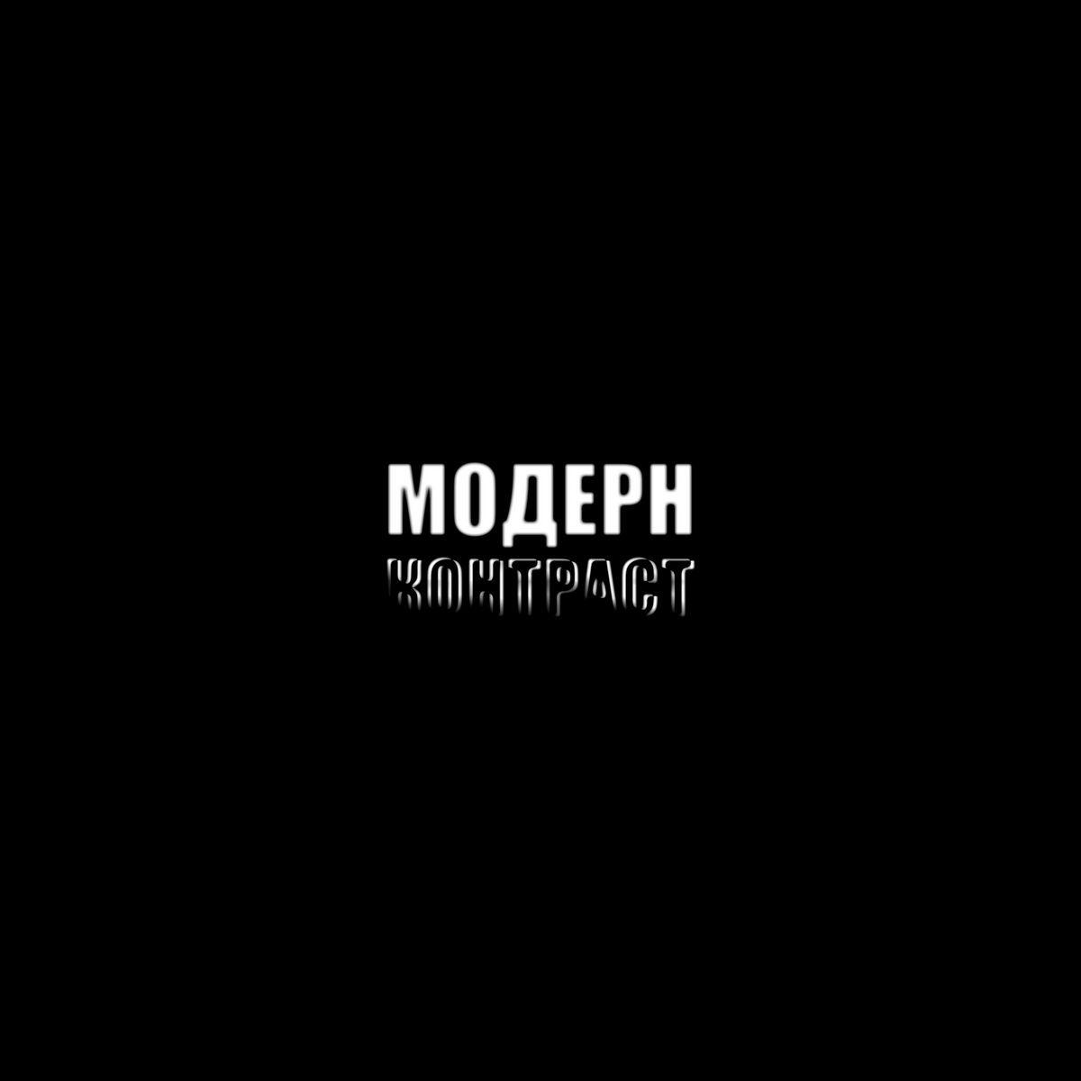 Modern_00.jpg