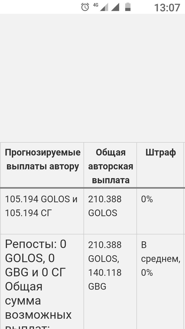Screenshot_20190804-130743.png