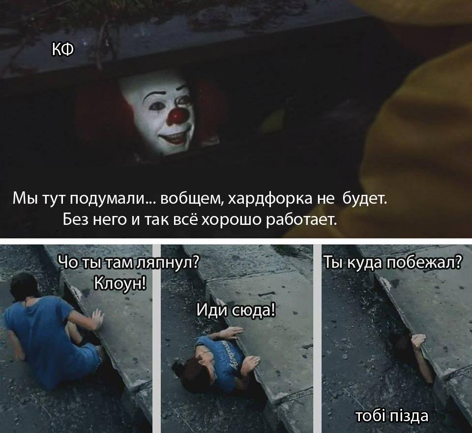 клоун1.jpg