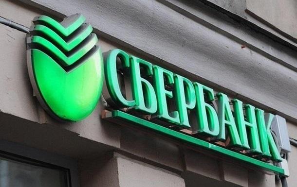 Сбербанк передает долги коллекторам просрочка по кредиту не платить