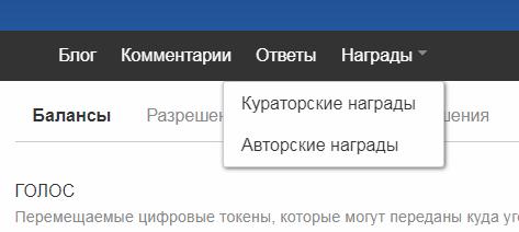 AutorV.png