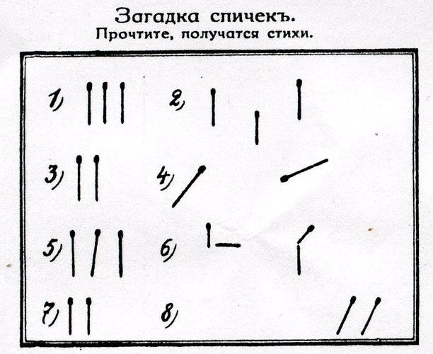 Набоков1.jpg