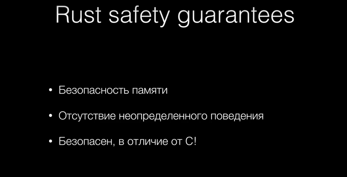Снимок экрана 2018-02-19 в 23.30.33.png