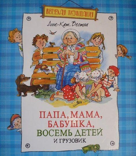 Papa-mama-11.jpg