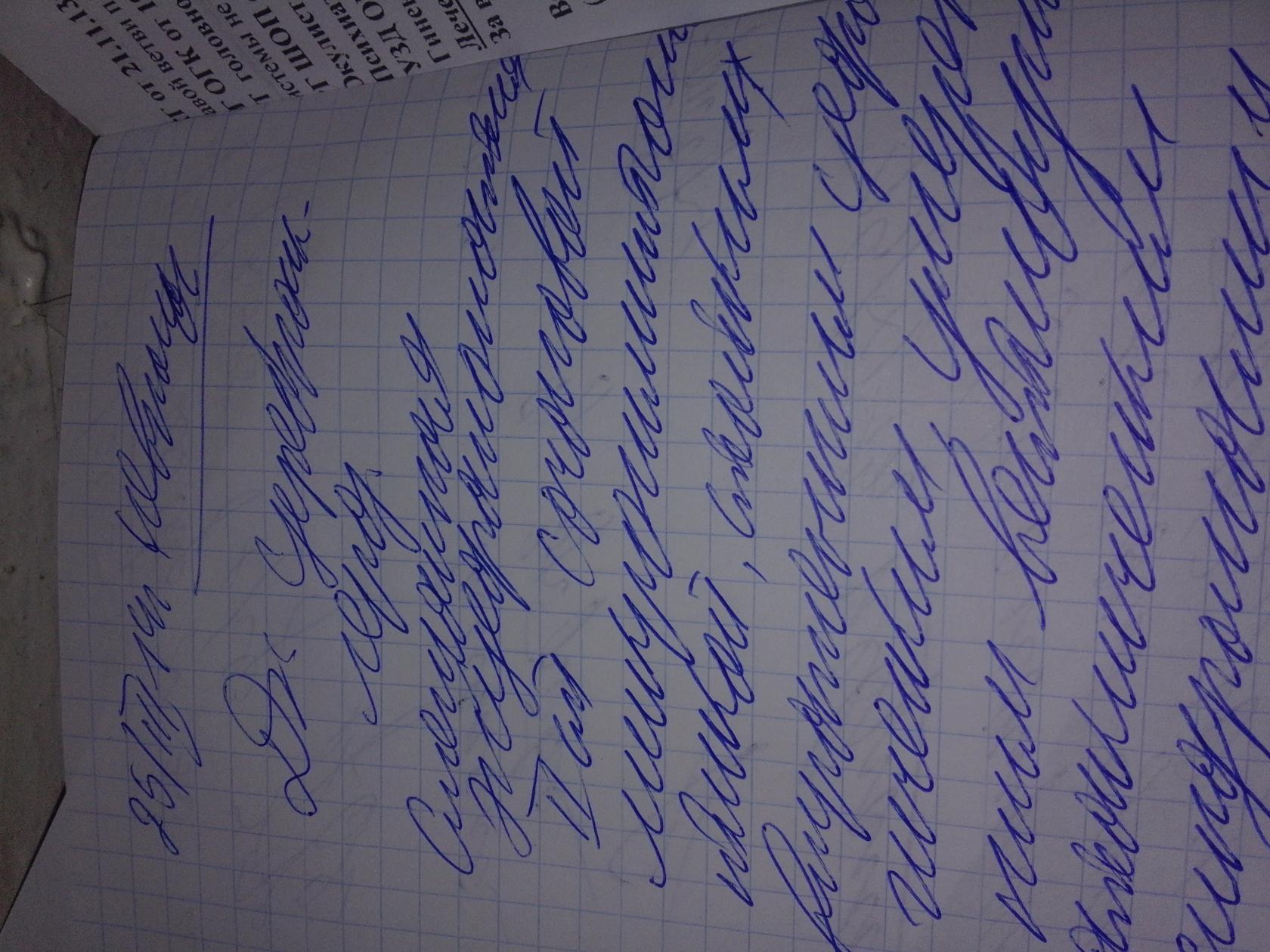 почерк врачей фото знаменитый, самый сервисный