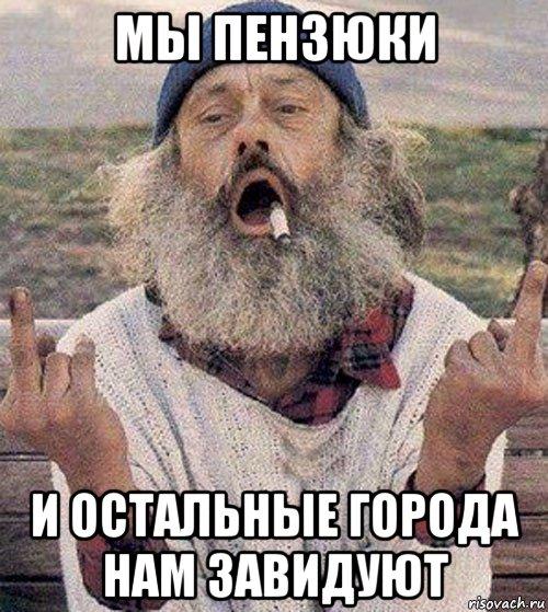 bomzh-korzh_171987331_orig_.jpg