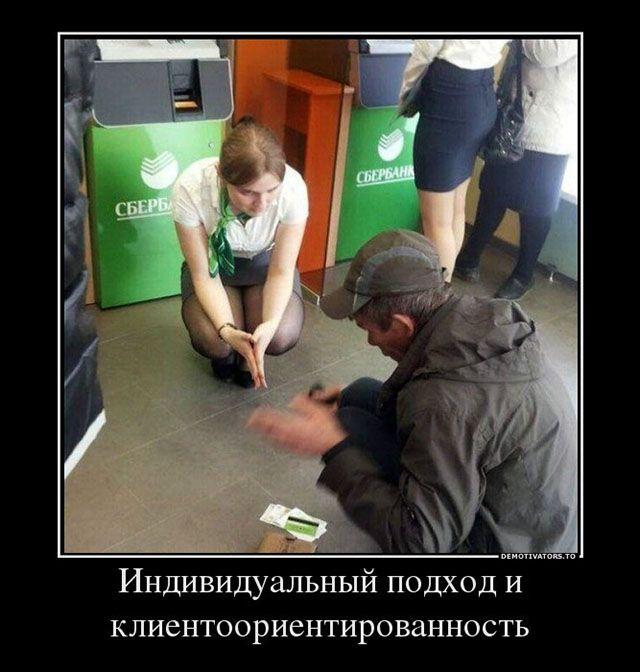 1517633228_001.jpg
