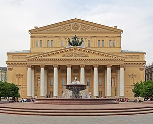 300px-Moscow_05-2012_Bolshoi_after_renewal.jpg