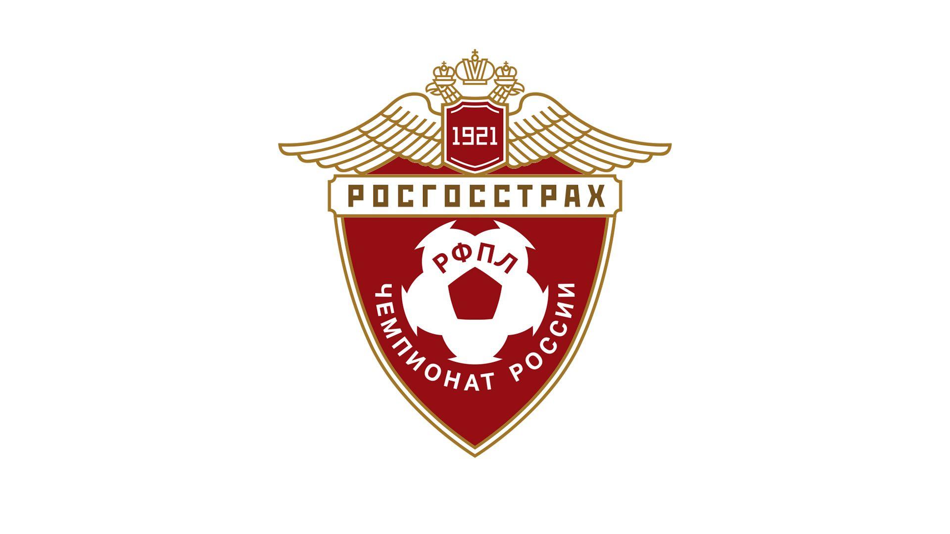 Rosgosstrah_Chempionat_Rossii_2.jpg
