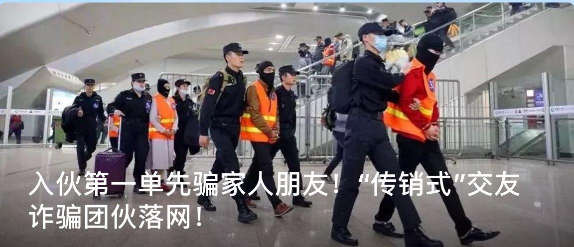 Китай сегодня: иностранцам здесь не место.