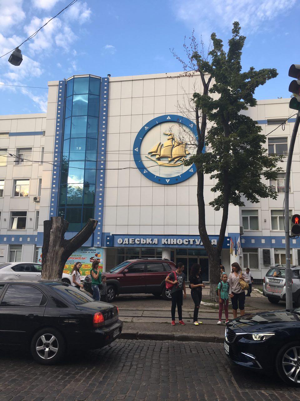 Одесская киностудия 4.jpg