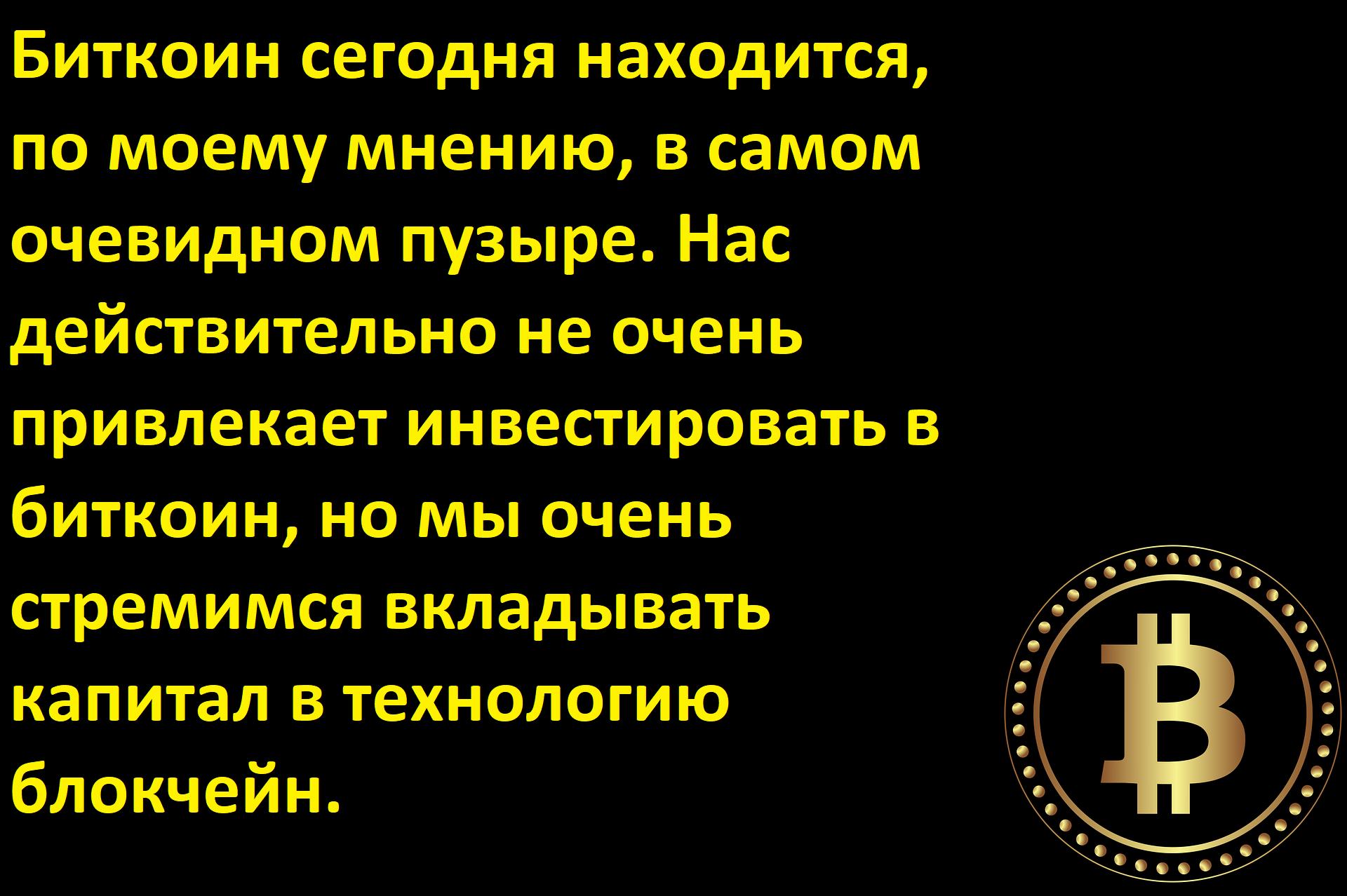bitcoin-2670336_960_720.png