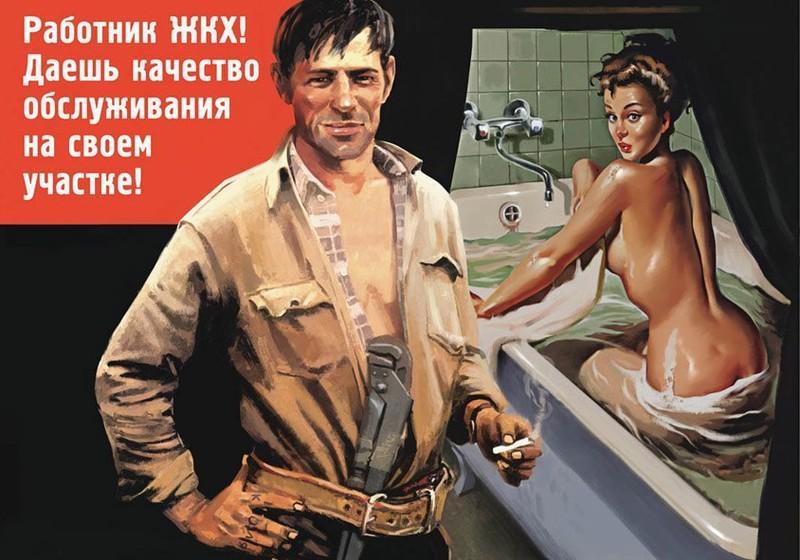 sovietpinup09.jpg