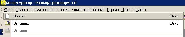 sozdanie_novoy_obrabotki.jpg