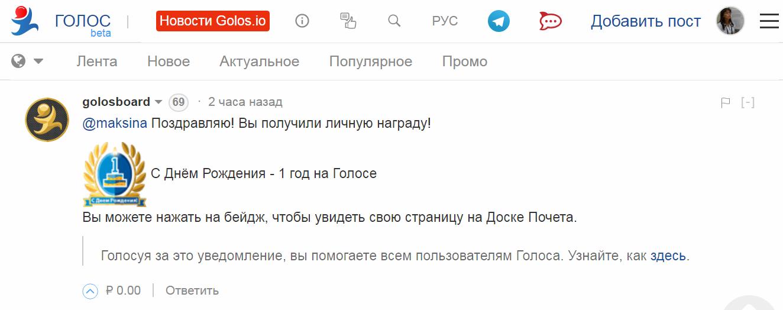 с1.png