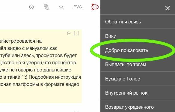 Screenshot 2017-08-13 в 20.13.04.jpg
