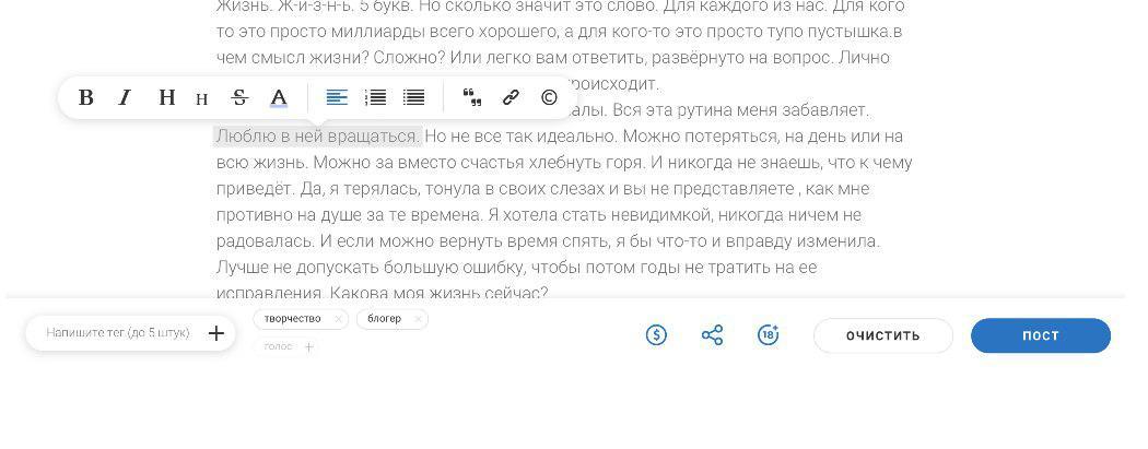редактор.jpg