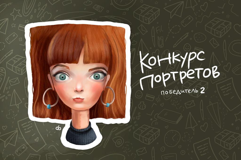 girl3_show_ru.jpg