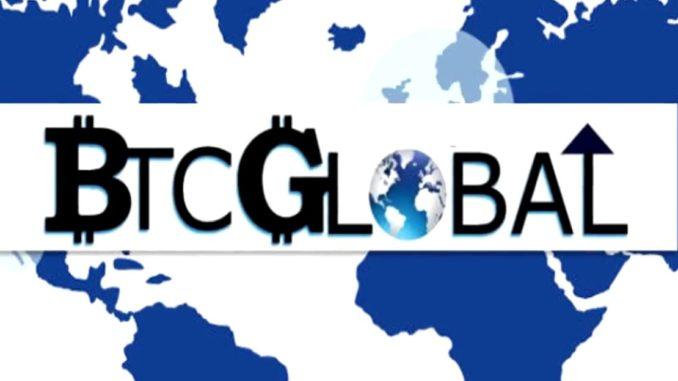 btc-global-e1520021000273-678x381.jpg