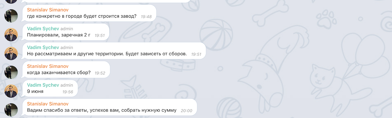 Вопрос стройки.png