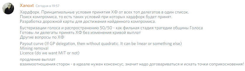хф.PNG