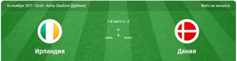61 футбол.JPG