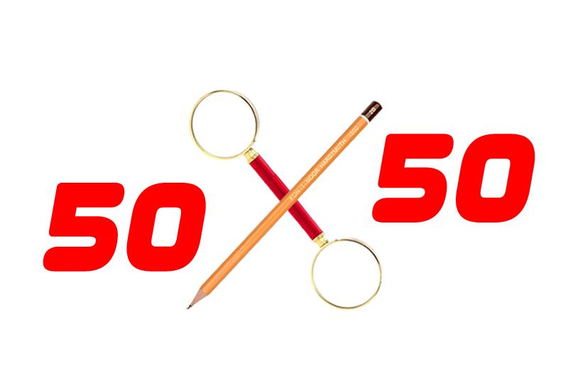 header_50_stats.png
