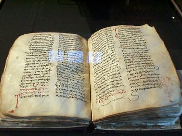 coptic_bible_8th century.jpg