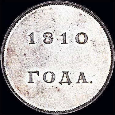r101.jpg